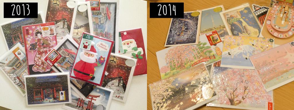 tarjetas 2013