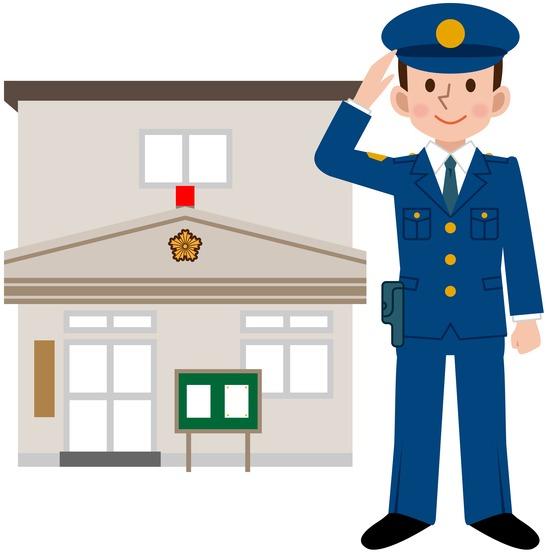 policejapa