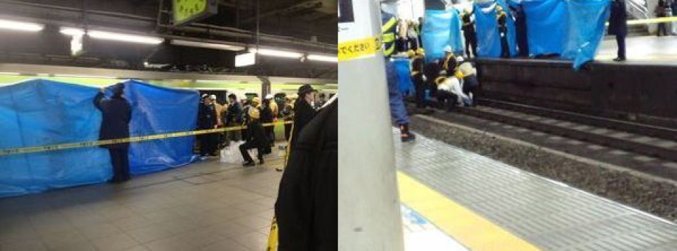 yamanote suicide