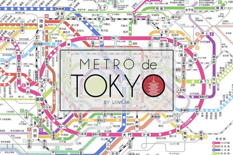 metrotokyobloglovilmi